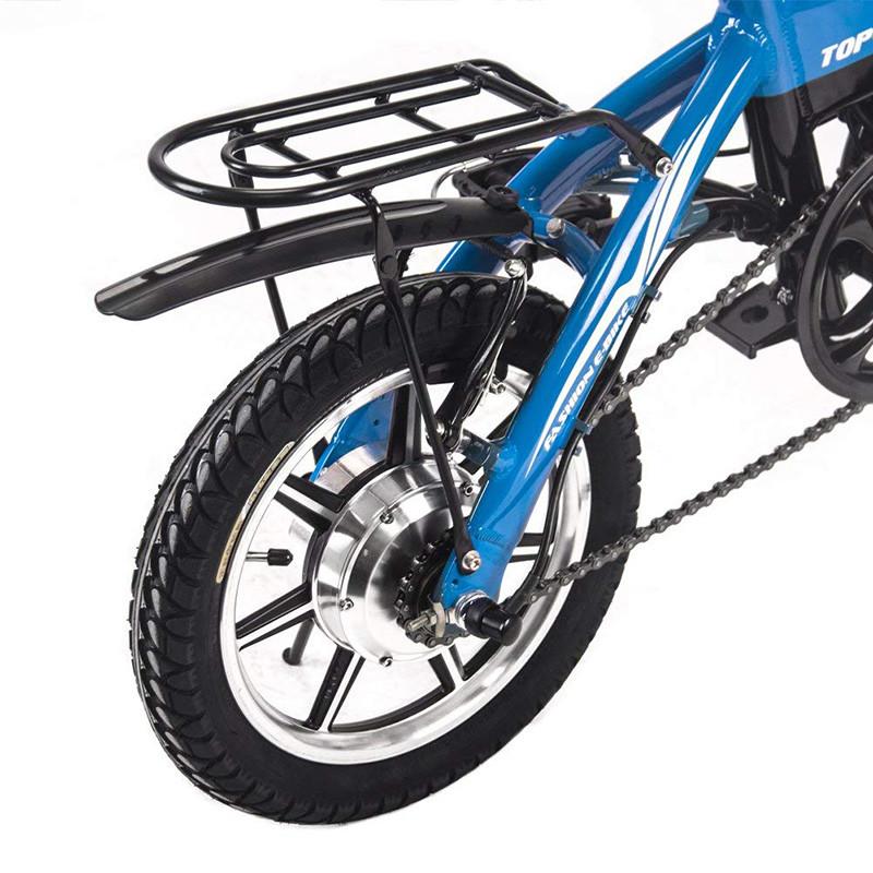 Vélo électrique Richbit pliant 250 W