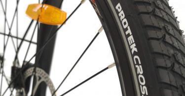 Comparatif et Avis URBANBIKER Vélo électrique VTC modèle VIENA